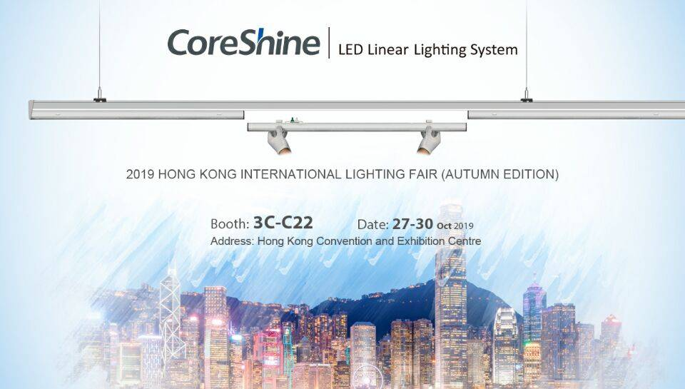 New T-line will be launched at October HK lighting fair
